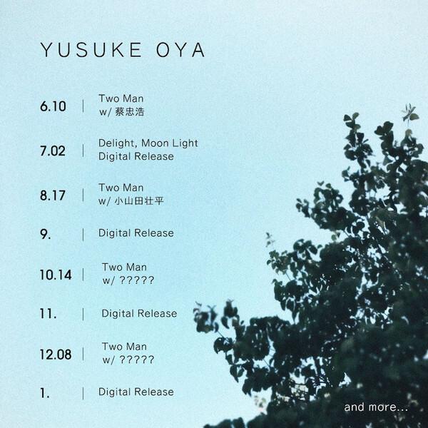 YusukeOya_News.jpg