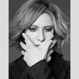 """YOSHIKI、キャラ大賞で「ベスト10から転落の""""惨敗""""」2大原因とは?"""