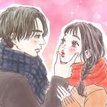 未体験でドキドキ!キスをしたことがない女性が【キスする心構え】って?