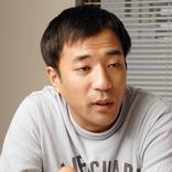 """『アメトーーク』ナイツ塙が過去の""""悪行""""を謝罪「そういうトコだぞ」"""