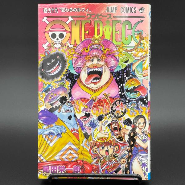 "『ONE PIECE』99巻ベガパンクに""新たな事実""判明! パシフィスタの正体は…"