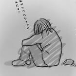 #19【モラ男の洗脳】弱った心に付け込むなんて! モラ男に取り憑かれた女子大生の末路『モラハラ夫に人生を狂わされた話』