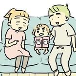 #1【話題作が連載開始!】義父母の家まで2秒。敷地内同居で一変した平凡で幸せな家族の日々『母親だから当たり前?』