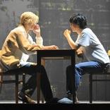 重厚に描かれる、少年たちの運命と絆~『「BANANA FISH」The Stage -前編-』ゲネプロレポート