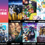 花江夏樹・日野聡・松岡禎丞・戸松遥ら、出演者も明らかに 『Aniplex Online Fest 2021』 第3弾ラインナップ解禁