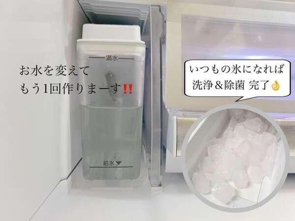 ダイソーの「製氷機のおそうじ」