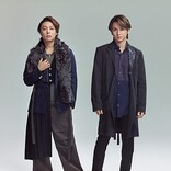 "KinKi Kids、デビュー記念日にニューシングル『アン/ペア』リリース MVでも""アン/ペア""なダンス披露へ"