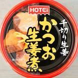 缶詰博士の珍缶・美味缶・納得缶 第157回 じめじめした梅雨時に爽やかな一品 - かつお生姜煮缶できゅうりの酢の物