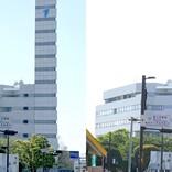 ガンバレルーヤ冠番組、日本海テレビ本社にインパクト大の巨大壁面広告