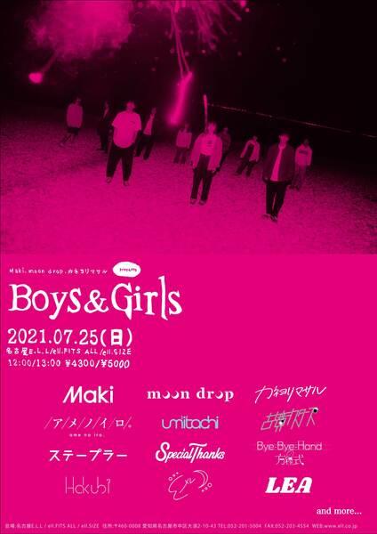 D.T.O.30.サーキットイベント『Boys & Girls』