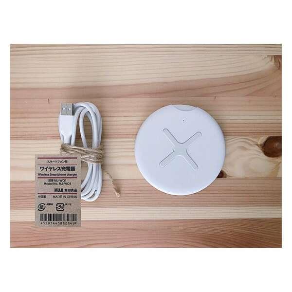 スマートフォン用ワイヤレス充電器