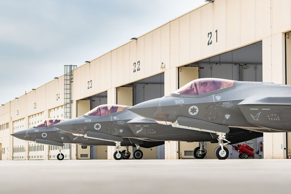 イスラエル空軍のF-35は初の海外展開(Image:イスラエル空軍)