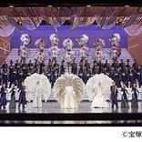 宝塚歌劇星組 舞浜アンフィシアター公演『VERDAD!!』、8Kウルトラズームでライブ配信 特設サイトでモニター募集