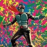 「仮面ライダー」生誕50周年で歴代映画特集イベント開催、旧1号を描いたメインビジュアルも公開