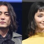 山田孝之、映画祭で大役に驚き「まさかのMC、大丈夫か!?」 剛力彩芽と初共演