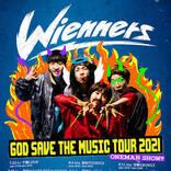 Wienners、全国12箇所を駆け巡るツアー開催を発表!