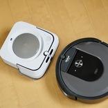 ロボット掃除機、「迷ったら使ってみる」。プロが語る7つの理由