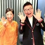 宮崎美子 生島ヒロシラジオ番組出演、デビュー当時の話で大盛り上がり