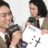 【汁将暉!?】セカオワ・Fukaseも感じた菅田将暉の「汁」トークに爆笑!映画「キャラクター」