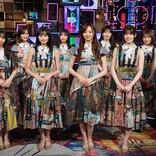 """乃木坂46齋藤飛鳥、""""AKB48公式ライバル""""の本音「何でそんなことさせるんだろう」"""