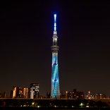 米津玄師「Pale Blue」リリース記念し東京スカイツリーで特別ライティング点灯 展望デッキでMV上映も