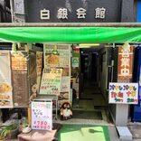 アキバフリークに愛される中華料理店「雁川」 デカ盛り炒飯の完成度が高すぎる