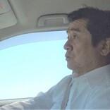 愛知リコール署名偽造事件、逮捕された事務局長にメ~テレが密着