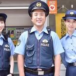 ムロツヨシ『ハコヅメ』撮影開始 真面目コメントに戸田恵梨香ツッコミ