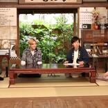 二宮和也を「人間だものね(笑)」と感じた山田涼介の思い出とは…『二宮ん家』