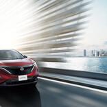 日産、特別仕様車「アリア limited」の予約注文を新設サイトにて開始