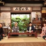 二宮和也、山田涼介との苦い思い出を明かす 本日『二宮ん家』第2弾放送
