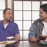 千鳥、静岡ローカル『くさデカ』に登場「尊敬する兄さんの番組ですから」