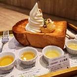 蜂蜜で世界旅行!ハニートーストで蜂蜜の食べ比べが楽しめる「ミールミィ三条本店」【京都市】
