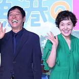 さんま、元妻・大竹しのぶの主演キャスティングに「俺は嫌だった」「あの人に頭下げるのは嫌」