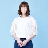佐藤栞里、鈴木亮平の妹役で『TOKYO MER』出演 初の連ドラレギュラー出演