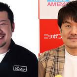 ケンコバ、土田晃之とラジオ初対談 1972年生まれの同世代でお笑いを語る