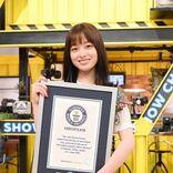 橋本環奈、ぶっつけ本番でギネス世界記録に挑戦!驚きの才能にスタジオ騒然