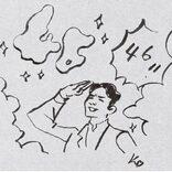 """日本の目標値は低い? 「温室効果ガス""""46%""""削減」を堀潤が解説"""