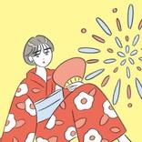 """土用の丑は今年1回だけ!? 7月の""""ラッキーデー""""はいつ?"""