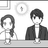 【マンガ40代編集長の婚活記#416】YESなの?NOなの?彼が出した答えは!