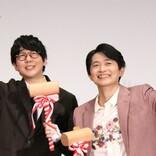 """""""鬼滅コンビ""""花江夏樹&下野紘、舞台挨拶でいじり合い! さんまは「飛沫の刃」発言"""