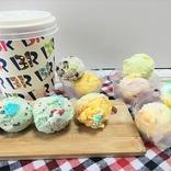 """「もうアイスの食べ放題じゃん?!」サーティーワンの""""トリプルポップキャンペーン""""を最大まで買ってみた結果…"""