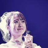 渡邉幸愛、感涙のスパガ卒業ライブ「スパガをずっと愛してもらえると嬉しい」
