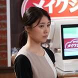「コントが始まる」中浜里穂子(有村架純)は「6人目のマクベス」3人からの言葉に「泣ける」「ついに」の声