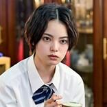 『ドラゴン桜』平手友梨奈、反省を繰り返し真摯に役作り「プレッシャーはずっと感じている」
