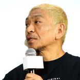 松本人志、五輪開催意向について率直な感想を吐露 「ささやかな抵抗したい」