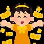 『エヴァ』の宮村優子ら人気声優がギャラを暴露!金額にザワッ「厳しい世界だ」「震える」