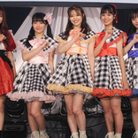 SUPER☆GiRLSに新メンバー3人が加入、初パフォーマンスを披露「アイドルになったんだなと実感」