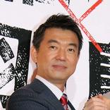 橋下徹氏 東京五輪に「菅総理が矢面に立って火だるま状態になってますけど、小池さんの意思が見えない」