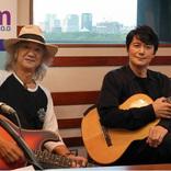Char×福山雅治、ラジオ対談&ギターセッションがTOKYO FM『Monthly Artist File-THE VOICE-』で実現